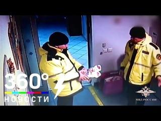 Охранники украли игрушки у больных детей