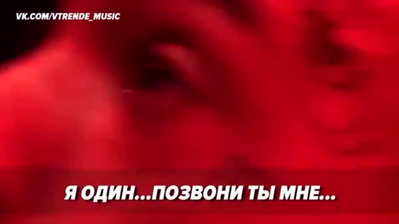 [v-s.mobi]О ЧЕМ ЧИТАЛ XXXTENTACION - MOONLIGHT ПЕРЕВОД НА РУССКОМ COVER.mp4