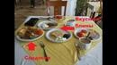 Об отеле Sidi Mansour, Тунис, остров Джерба