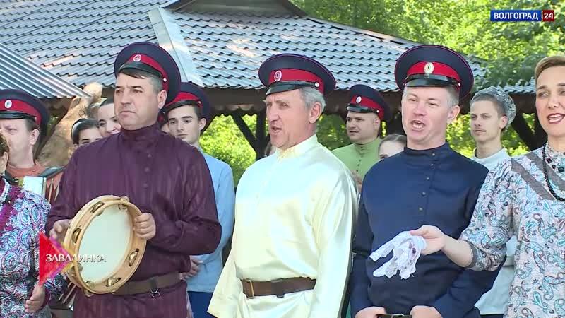 Завалинка Областной центр казачьей культуры