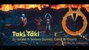 Taki Taki DJSnake Selena Gomez Cardi B Ozuna Sonnerie