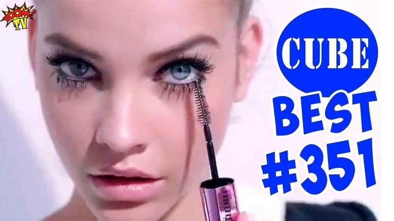 BEST CUBE 351 от BooM TV