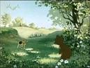 Соломенный бычок Союзмультфильм, 1954