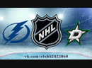 Tampa Bay Lightning vs Dallas Stars   15.01.2019   NHL Regular Season 2018-2019