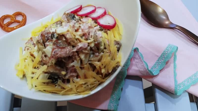 Какой же вкусный салат с копченой курицей, грибами. Удивительный салат!