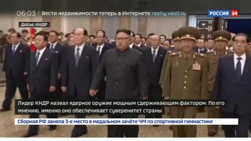 Новости на Россия 24 • Ким Чен Ын: ядерное оружие обеспечивает суверенитет КНДР