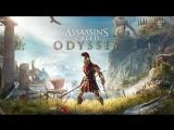 Это СПАРТА! Стримим Assassin's Creed Odyssey