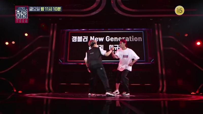댄싱하이 - [무편집 풀영상] 갬블러크루 20180907 | Dancing high Gambler Crew