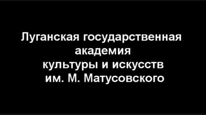 А. Мордкович - Концертмейстерский класс / бакалавр