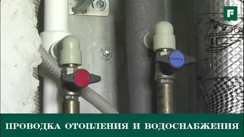 Проводка отопления и водоснабжения- интересные советы от специалистов --FORUMHOUSE