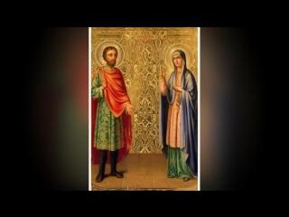 Жития святых: Мученики Адриан и Наталия (305-311)