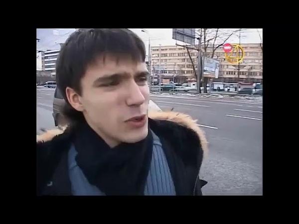 Такси (11.12.2008)