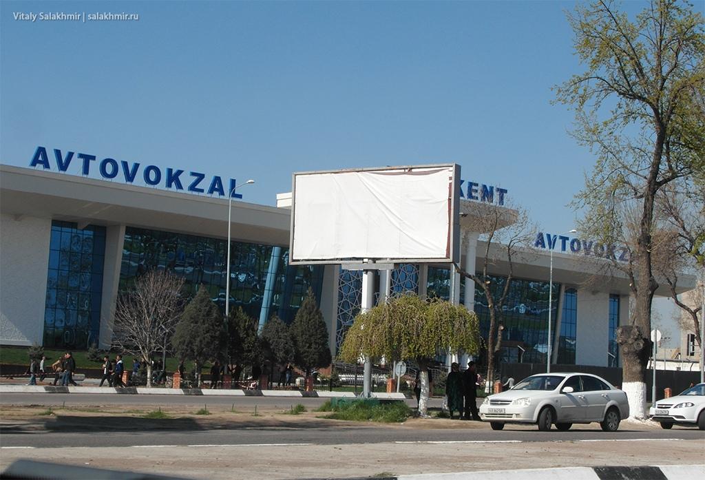 Автовокзал в Чиланзаре, Узбекистан, Ташкент 2019