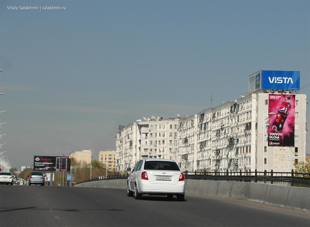 Многоэтажки в Ташкенте, Узбекистан 2019