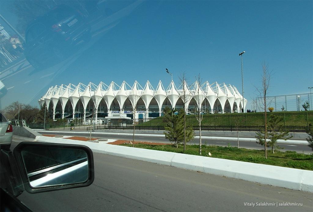 Стадион Бунёдкор, Чиланзар, Ташкент 2019