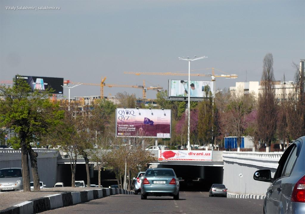 Ташкент-Сити, Ташкент, Узбекистан 2019
