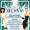 MoDeVie Model Management