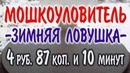 Разведение червей зимой Максим Медведев 15 11 2018