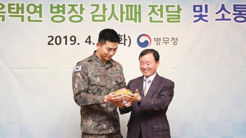 모범병사 옥택연 병장 감사패 전달