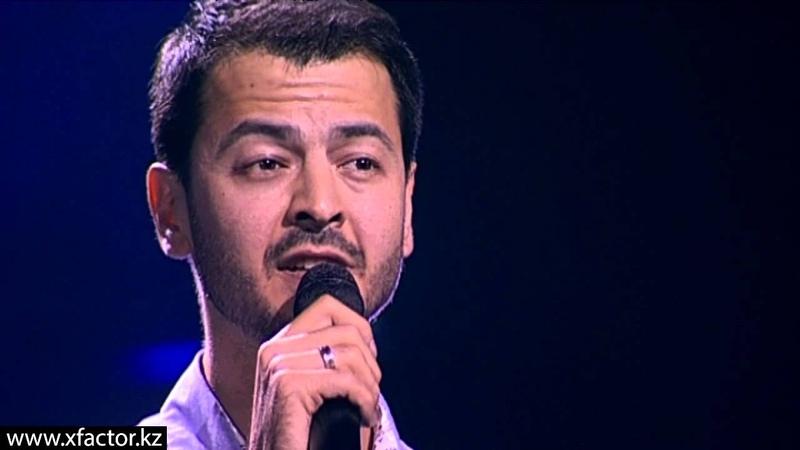 Хуршид Иногамов. X Factor Казахстан. Прослушивания. 5 серия. 6 сезон.