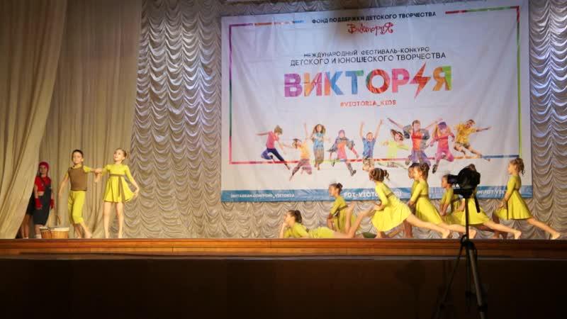 Конкурс «Виктория», центр эстетического Воспитания, 9 дек