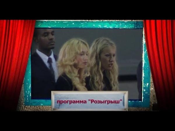 История российского юмора (2004 год)