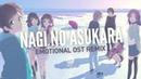 Nagi Yanagi - Aqua Terrarium (Droplamp Remix)