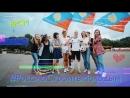Российский Союз Молодежи - Teaser