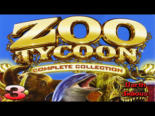 Zoo tycoon: complete collection||full_russian||#3 - африканские здоровяки
