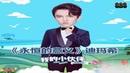 迪玛希Dimash【永恒的意义】 【歌詞字幕 / 完整高清音質】♫♫ 323 ♫♫《最新歌26