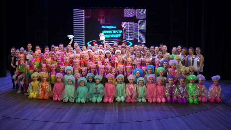 Народная студия современного танца РодничоК Большая семья!
