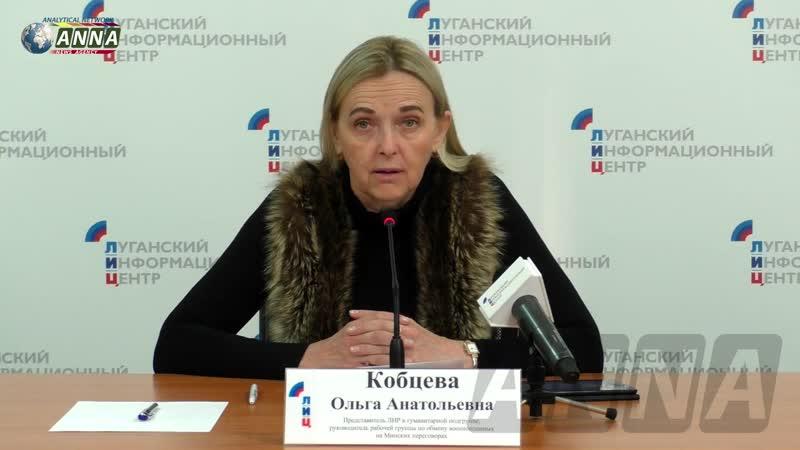 В ЛНР призвали Киев к конструктивному диалогу для достижения договоренностей.