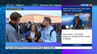 Новости на Россия 24 • Алые паруса в Петербурге: чем удивляют и как празднуют