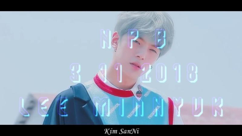 [FMV] Happy Birthday Lee MinHyuk  몬스타엑스 이 민혁  Monsta X  3.11.18  1103MINHYUKDAY