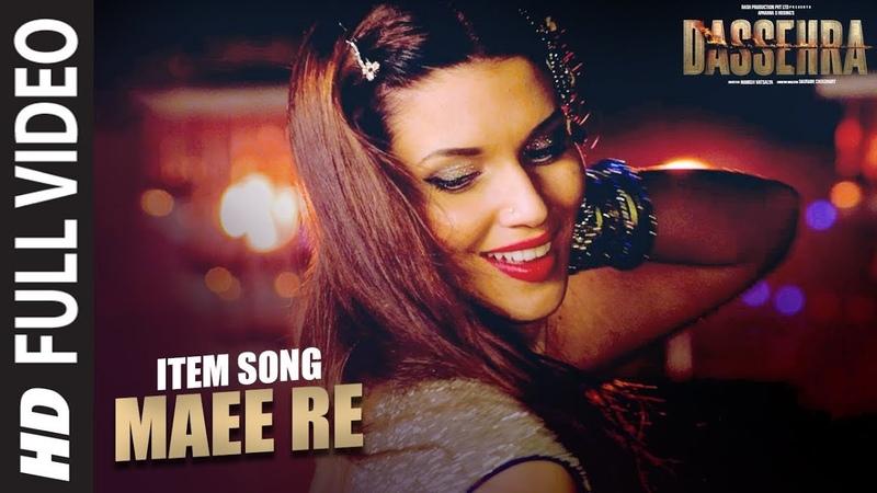 Maee Re Full Video | Dassehra | Neil Nitin Mukesh, Tina Desai | Rekha Bhardwaj | Madhushree