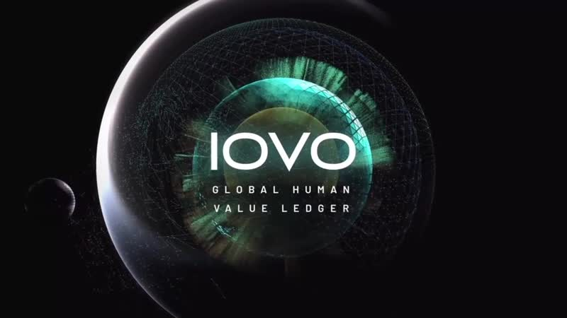 Проект IOVO защитит ваши личные данные