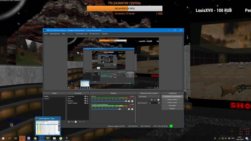 Играем Doom Slayer Chronicles Brutal Doom V21