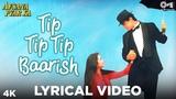 Tip Tip Tip Tip Barish Lyrical- Afsana Pyar Ka | Aamir Khan & Neelam | Bappi Lahiri |Asha, Amit