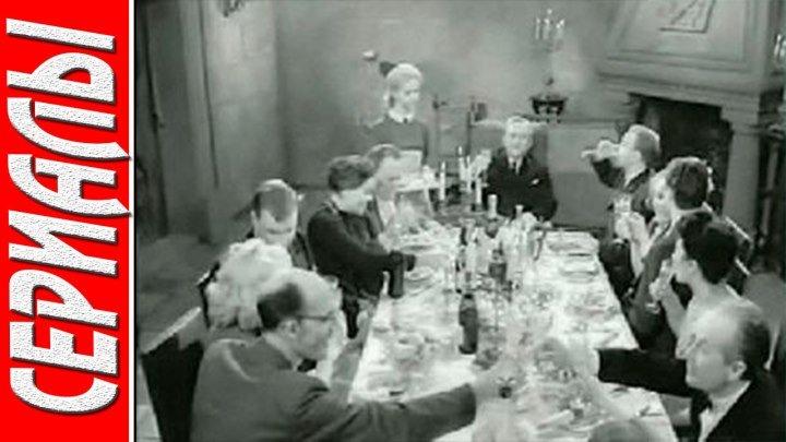 Тени старого замка 1966 детектив