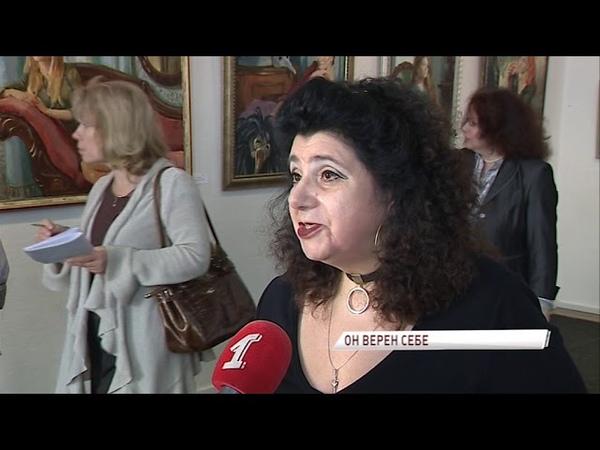 В Ярославле открылась юбилейная выставка Игоря Сакурова
