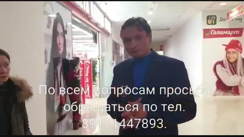 О ситуации ФК импульс в Казани.