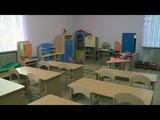 На Северной стороне после капитального ремонта открылся детский сад № 40