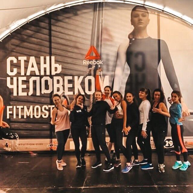 Яся Китова | Москва