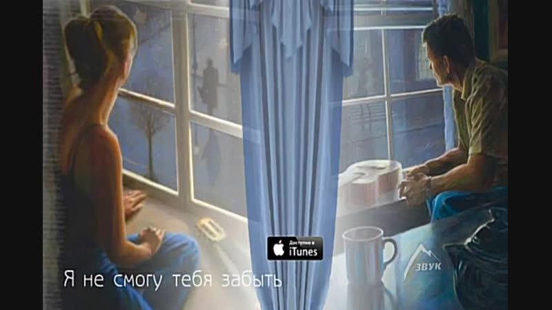 Гульдаста Мурадова и Дибир Абаев - Я не смогу тебя забыть