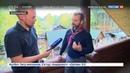 Новости на Россия 24 В Екатеринбурге выясняют кто сильнее запарит