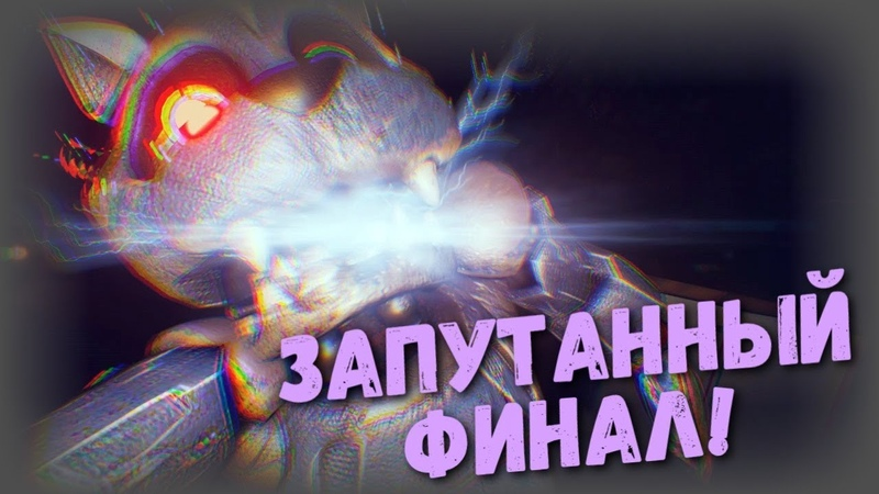 Аниматроники - Алкоголики! | CASE 2: Animatronics Survival | 3