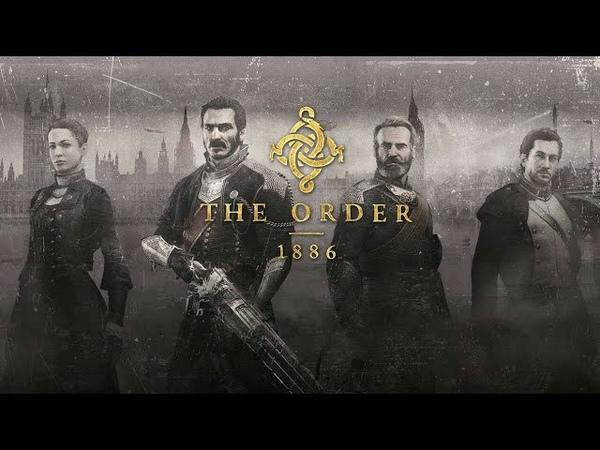 The Order 1886 (06 серия) (16.06.2019)