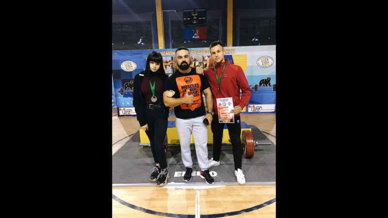 Чемпионат и Первенство РБ по классическому пауэрлифтингу