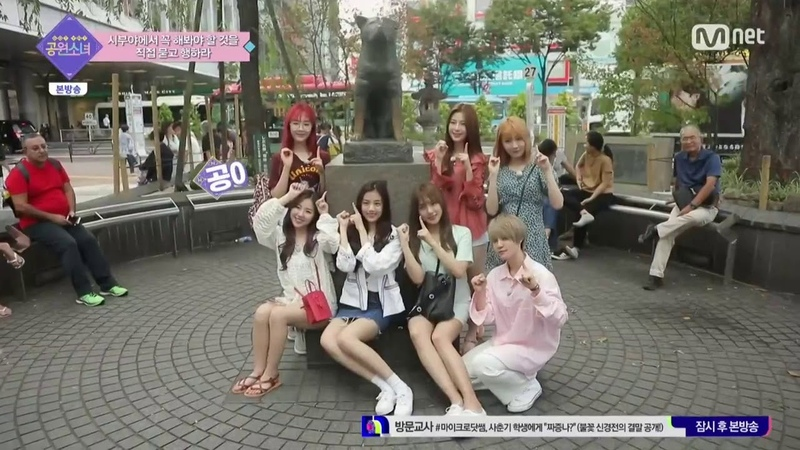 [GOT YA! 공원소녀] Episode 7 short clip 관광객 모드! 시부야에서 유명한 하치코 강아지 동상442