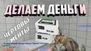 МАНИКИ КРУТЯТСЯ - ЛАВЕХА МУТИТСЯ! | GMRP DARK RP [Garrys mod]